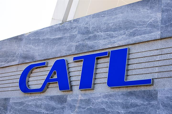 CATL's Shares Set Record High After Battery Giant Unveils New, Cheaper Sodium-Ion Power Unit