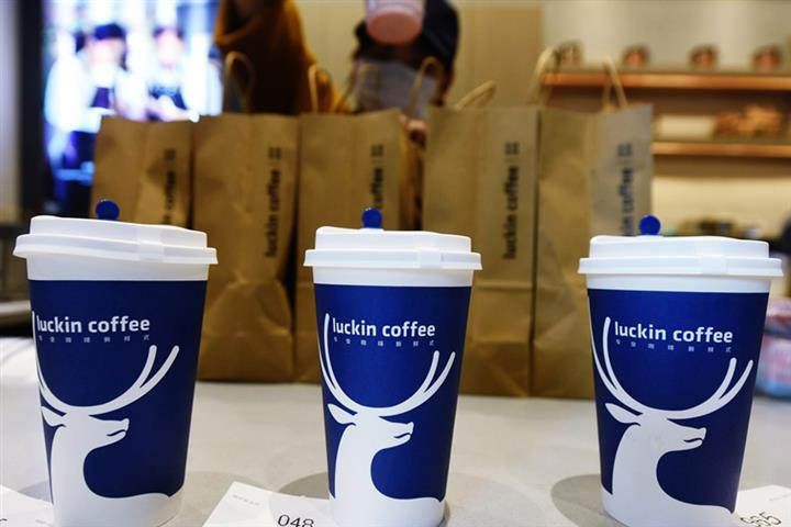CBIRC Probes Luckin Coffee's D&O Insurance Claim