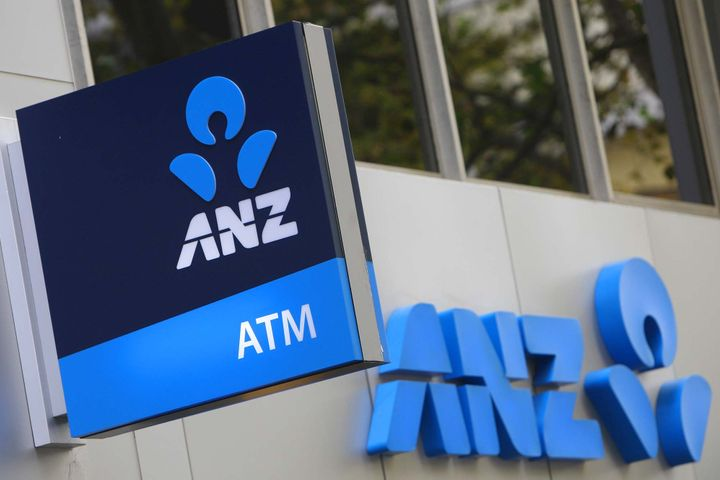 CBRC Confirms ANZ Bank Transferred 20% Stake in Shanghai Rural Commercial Bank