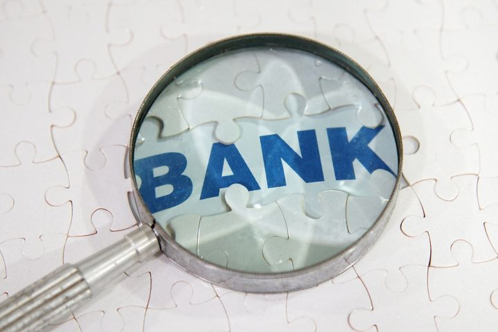 CBRC Fines Five Banks Amid Unprecedented Crackdown on Illegal Banking Activities