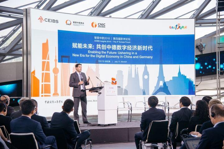 CEIBS Europe Forum Series 2018 Begins