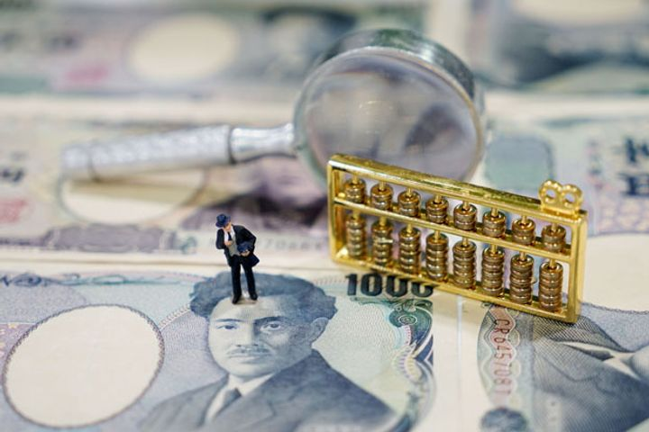 Central Banks of China and Japan Reach Consensus on Bilateral Currency Swap
