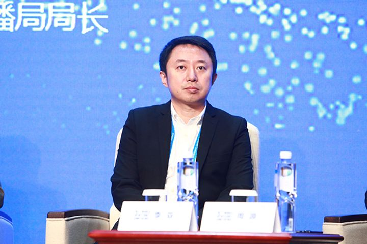 CEO Dismissal at Chinese News Aggregator Exposes Fight for Control