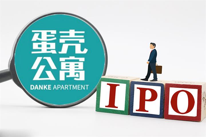 China Re-Renter Danke's CEO Gets Probed Just After US IPO as Covid-19 Crushes Sector