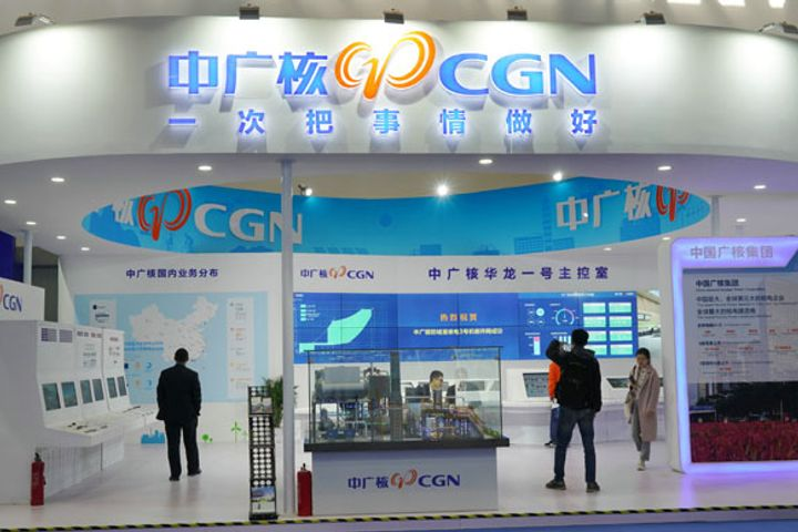 China's CGN Remains Wed to UK Atomic Projects Amid Roll-Royce Talks