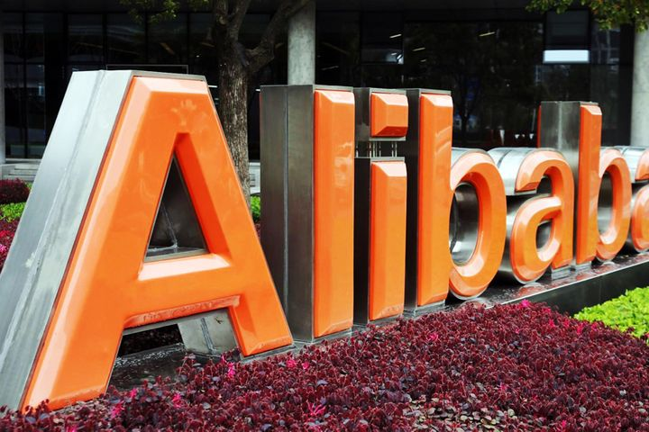 Chairman of Alibaba Group Jack Ma Visits Xiong'an New Area, Signs Deals to Edge Ahead of Rivals Baidu, Tencent