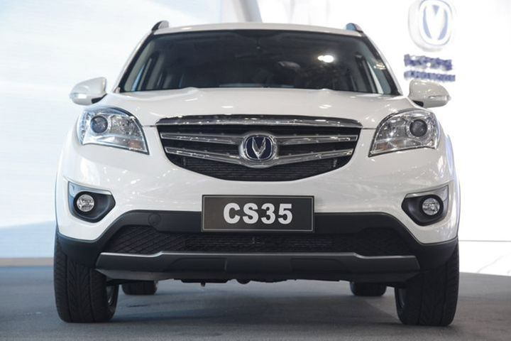Changan Auto Flags Jan.-Sept. Loss, Its Worst Nine-Month Earnings in 17 Years