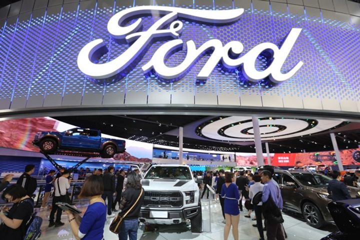 Changan Ford Injects USD120 Million to Expand Chongqing Technology Center