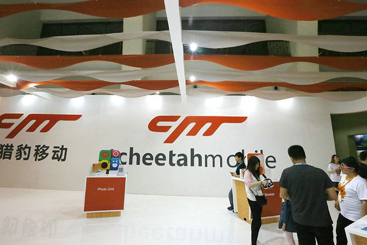 Cheetah Mobile Sees Gaming and Live-Streaming Income Jump 270.5% in Second Quarter