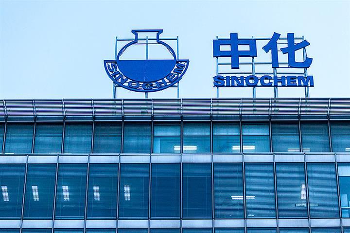 ChemChina, Sinochem Megamerger Finally Gets Underway