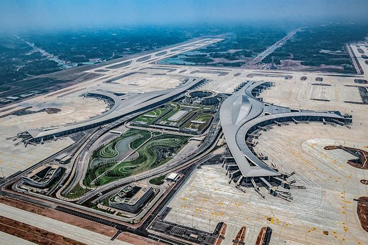 Chengdu, Chongqing Aim to Form World-Class Aviation Hub by 2035