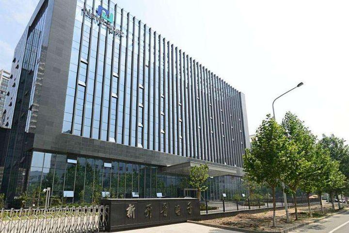 Chengdu Huaiqi Houpu Joins USD605 Million Shale Gas Project in Chongqing