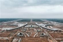 Chengdu's Second Airport Meets Top Requirements as World's Biggest Airliner Makes Test Flight