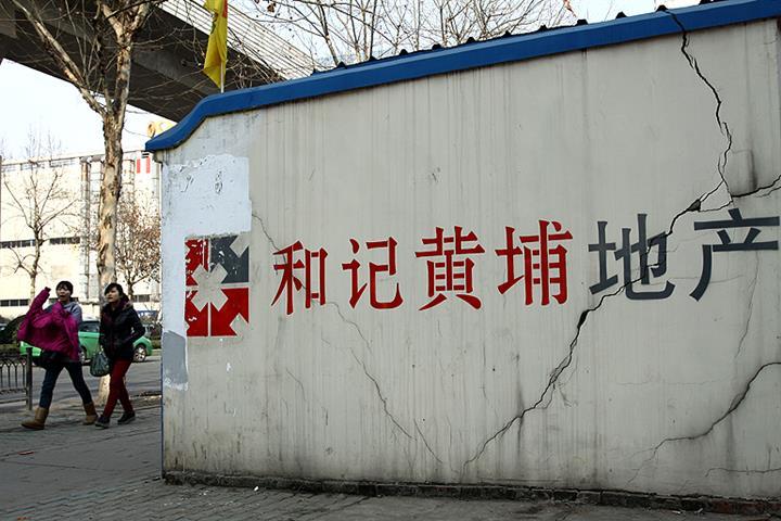 Chengdu Freezes Credit Lines of Former CK Asset Unit Over Land Hoarding
