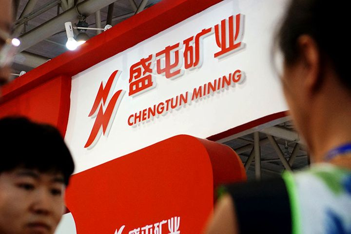 Chengtun Mining to Spend USD145 Million on Indonesia Nickel Smelter