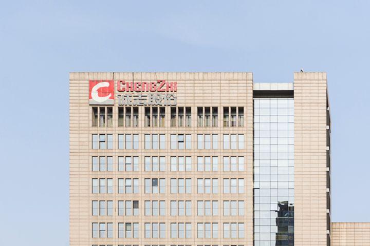 Chengzhi Hits Upper Trading Limit on China Hemp Deal