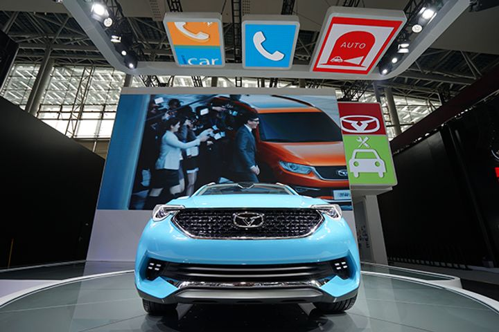 Chery Auto Finds White Knight as Yibin Government Invests CNY1.5 Billion in Cowin Auto
