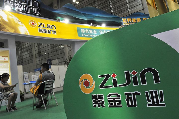 China's Zijin to Pay USD1 Billion for Continental Gold, Land Colombia's Top Mine