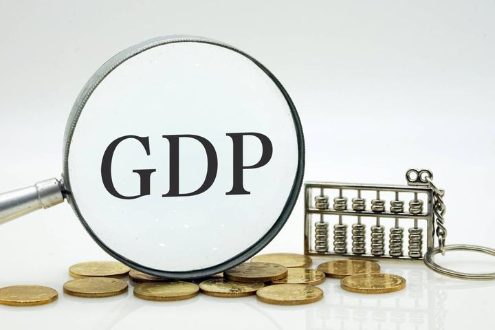 Chief Economists' Opinions on China's 2019 GDP Growth Goals