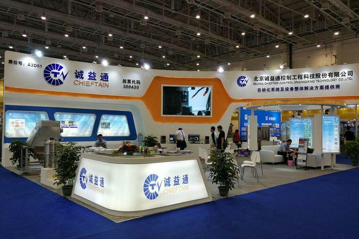 Chieftain Control Jumps Aboard China's Hemp Bandwagon