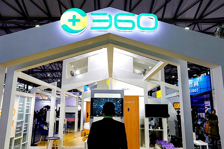 China's 360 Security Begins Hiring Auto Industry Talent After Entering EV Sector