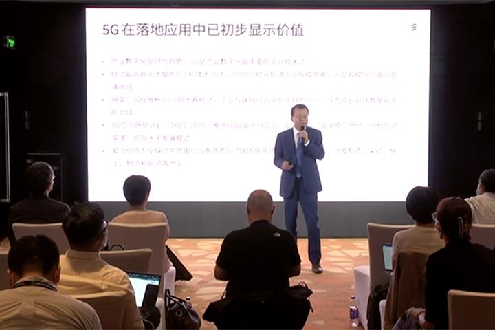 China's 5G Commercial Application Is Still in Early Stage, Ericsson China President Says