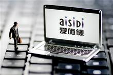 China's Aisidi Leaps as it Invests in Alibaba 3C Platform, Turns Down USD62.8 Million Investment