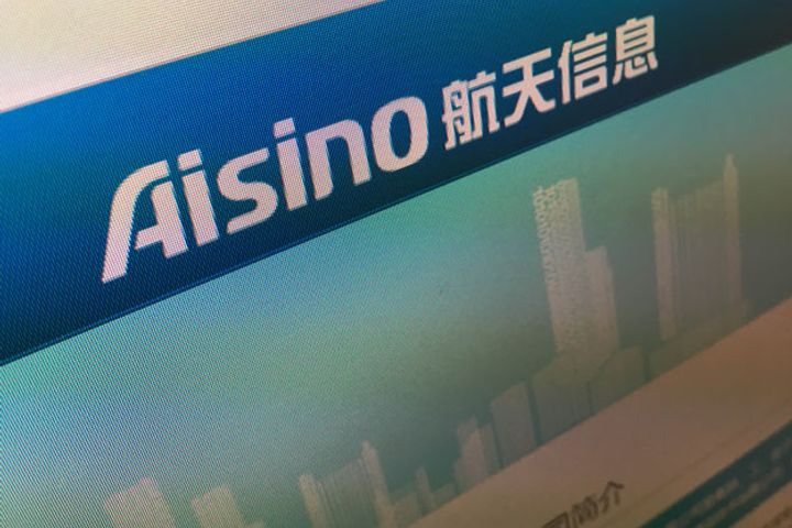 China's Aisino to Make New Company Registry System for HK