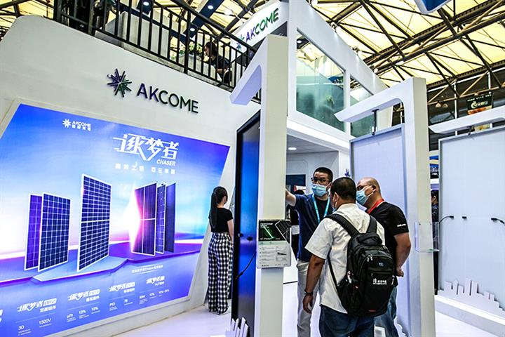 China's Akcome Hires Japanese Expert to Improve Battery Tech