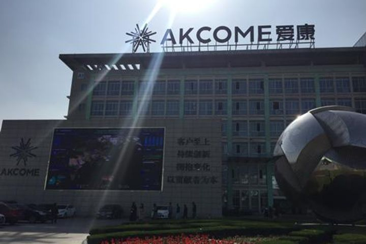 China's Akcome to Sell 28 Solar Farms to Zhejiang Provincial Energy to Deleverage