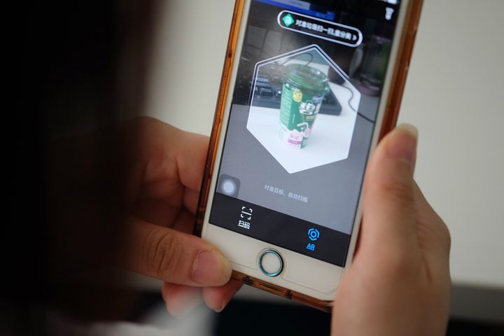 China's Alipay Offers AR-Assisted Trash Identification