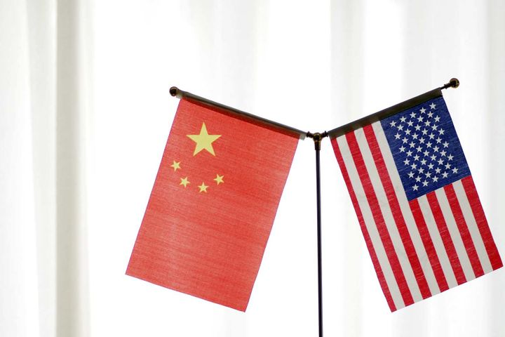 China and the U.S. Hold Vice-ministerial Talks on Trade Issue