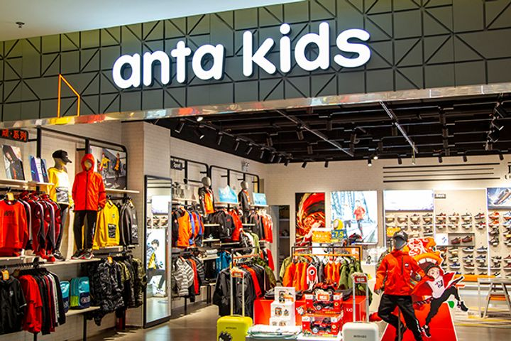 China's Anta Sports Gets Green Light to Buy Finland's Amer Sports