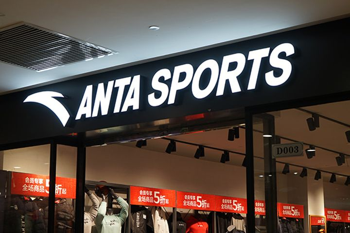 China's Anta Sports Offers USD5.5 Billion to Buy Finland's Peak Performance-Owner Amer