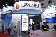 China's Anti-Graft Agency Probes Chair of SOE Everbright Industry