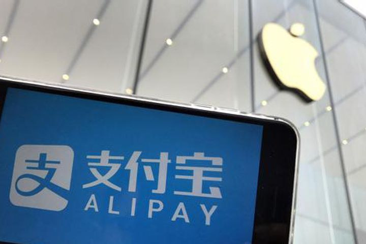 China's Apple Stores Now Accept Alipay