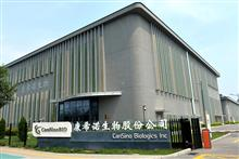 China Approves Clinical Trial of CanSino Inhaled Covid-19 Vaccine