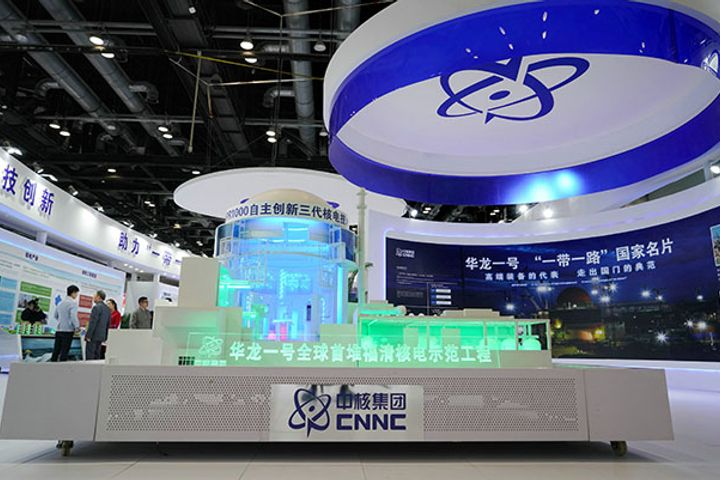 China Approves Four Hualong One Nuclear Reactors