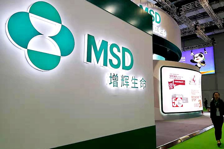China Approves Merck's Keytruda for Squamous Cell Lung Cancer