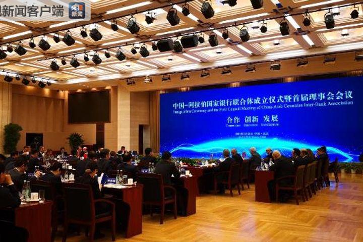 China, Arab Nations Form Inter-Bank Association
