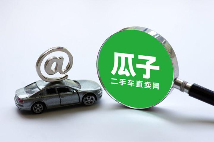China Auto Unicorn Nets USD1.5 Billion From Softbank to Hit USD9 Billion+ Value
