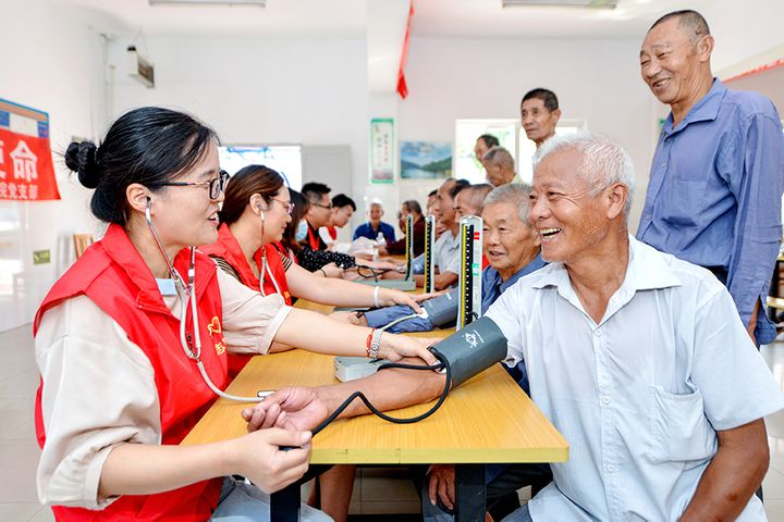 China's Average Healthy Life Expectancy Is 68.7, Health Commission Says