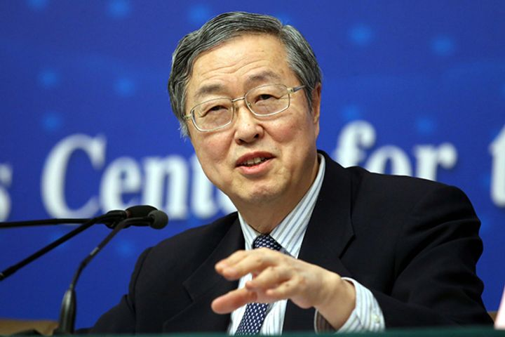 China Backs Multilateralism and Resists Protectionism, Former PBOC Governor Says