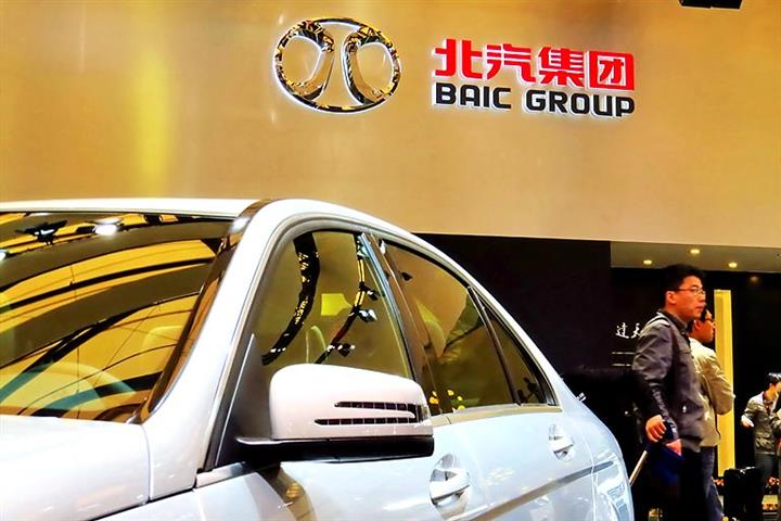 China's BAIC to Boost Stake in Auto Renter CAR After Last Week's Key Buy-In