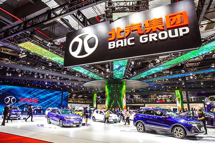 China's BAIC to Buy 20.87% Stake in CAR for USD180 Million