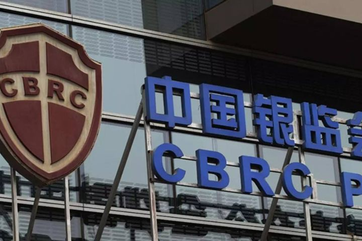 China's Banking Regulator Will Continue to Liberalize Market to Attract Foreign Investors