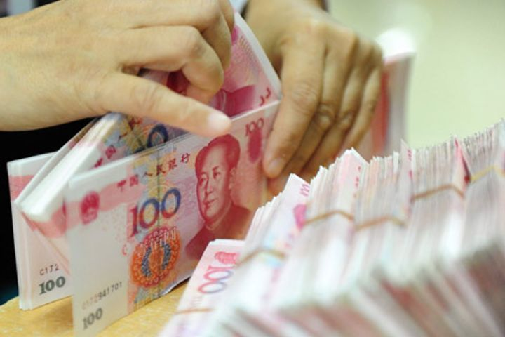 China's Banks Offer Over 537 Bln Yuan Credit Support for Epidemic Control