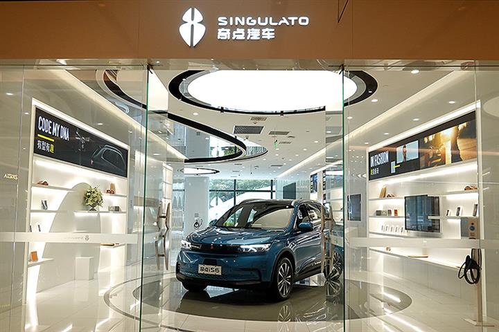 China Bans EV Startup Singulato Motors, Its Founder From High-Level Consumption