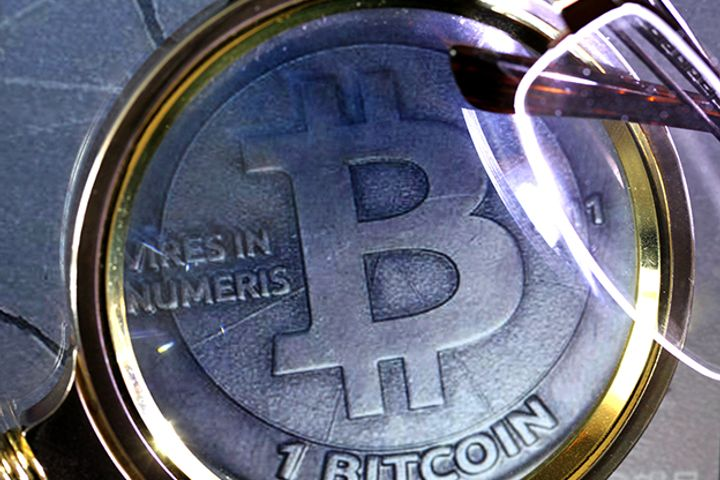 China Bans Initial Coin Offerings