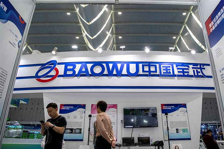 China Baowu, Rio Tinto Finish First Yuan Settlement With Blockchain